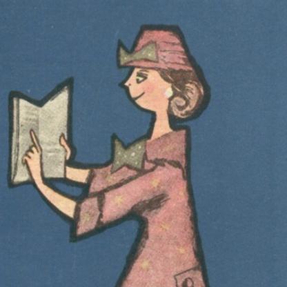 Cartel Feria Libro 1957